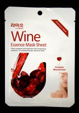 МАСКА С ЭКСТРАКТОМ КРАСНОГО ВИНА (WINE ESSENCE MASK)